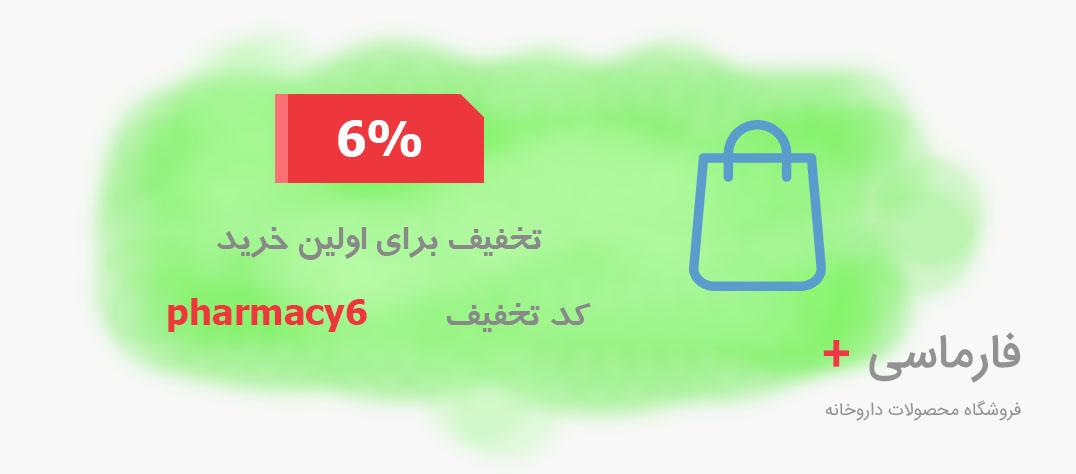 pharmacy6